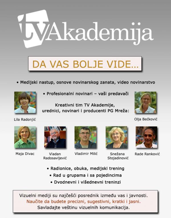 mreza tv akademija promo 1